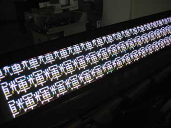 Prototype plasma array display