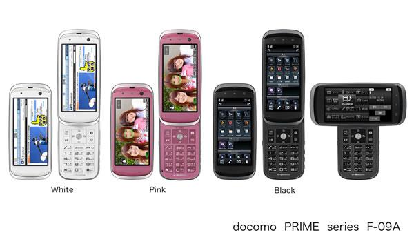docomo PRIME series F-09A
